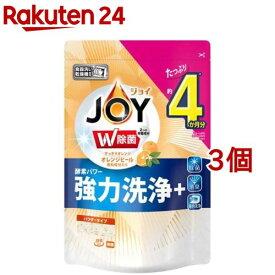 ハイウォッシュ ジョイ 食器洗浄機用 オレンジピール成分入 つめかえ用(490g*3コセット)【tktk07】【ジョイ(Joy)】