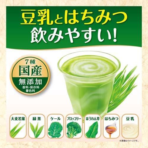 伊藤園毎日1杯の青汁まろやか豆乳ミックス粉末タイプ
