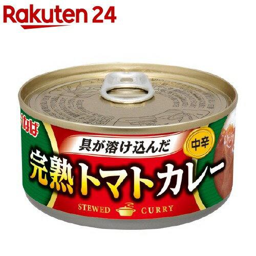 いなば 完熟トマトカレー(165g)【いなば】