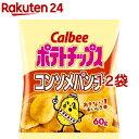カルビー ポテトチップス コンソメパンチ(60g*12コ)【カルビー ポテトチップス】