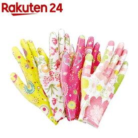 華やか花柄ガーデン手袋(4双セット)