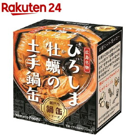 ひろしま牡蠣の土手鍋缶(155g)【瀬戸内レモン農園】[缶詰]