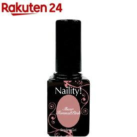 ネイリティー ステップレスジェル シアーフォーマルピンク 060(7g)【Naility!(ネイリティー)】