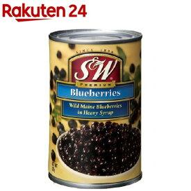 S&W ブルーベリー 4号缶(425g)