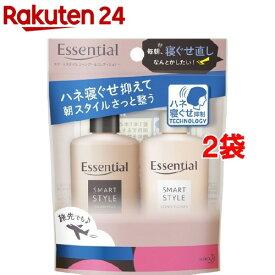 エッセンシャル スマートスタイル シャンプー&コンディショナー ミニセット(1セット*2コセット)【esbsc】【エッセンシャル(Essential)】