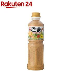かがや ごまドレッシング ゆず果汁入り(500ml)【加賀屋】