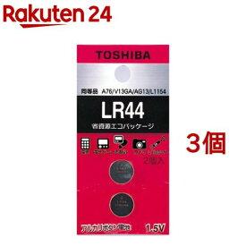 東芝 アルカリボタン電池 LR44EC 2P(2コ入*3コセット)