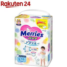 メリーズ おむつ パンツ L 9kg-14kg(44枚)【KENPO_09】【KENPO_12】【メリーズ】[オムツ 紙おむつ 赤ちゃん 通気性 肌 長時間]
