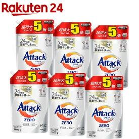 アタックZERO 洗濯洗剤 詰め替え 超特大サイズ 梱販売用(1800g*6コ入)【3brnd-9】【atkzr】【アタックZERO】
