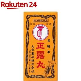 【第2類医薬品】正露丸(100粒入)【KENPO_08】【正露丸】