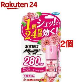 フマキラー おすだけベープ ワンプッシュ式 スプレー 280回分 ブーケの香り(28.2ml*2個セット)【おすだけベープ スプレー】