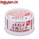 デビフ 牛肉ミンチ(65g*24コセット)【デビフ(d.b.f)】[ドッグフード]