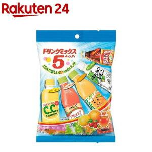 ドリンクミックス 5 キャンディ(80g)