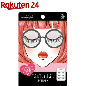 Lit.Lit.Lit. Lovely Girl TDE-05(3ペア)