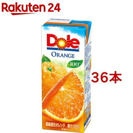 ドール オレンジ100%ジュース(200ml*36本入)