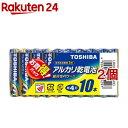 東芝 アルカリ単四形電池 10本パック LR03L10MP(1コ入*2コセット)【東芝(TOSHIBA)】