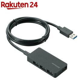 エレコム USBハブ ACアダプタ付き セルフパワー バスパワー 4ポート U3H-A408SBK(1個入)【エレコム(ELECOM)】