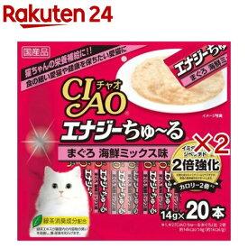チャオ エナジーちゅ〜る まぐろ海鮮ミックス味(14g*20本入*2袋セット)【ちゅ〜る】[ちゅーる]