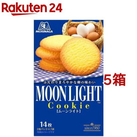 ムーンライト(2枚*7袋入5コセット)