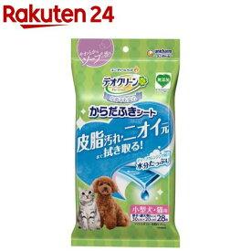 デオクリーン からだふきシート 小型犬用 やわらかなソープの香り(28枚入)【デオクリーン】