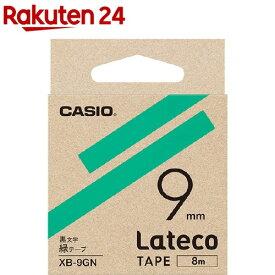 カシオ ラテコ用テープXB-9GN(1個)