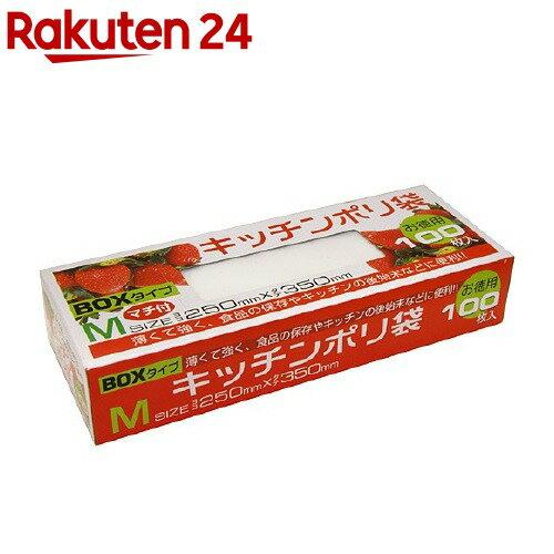 キッチンポリ袋 ボックスタイプ Mサイズ KB12(100枚入)
