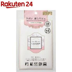 ラボン 香りサシェ ラブリーシックの香り(20g)【ラボン(LAVONS)】