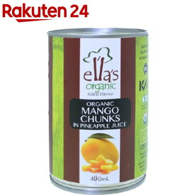 エラズオーガニック オーガニックマンゴーチャンク缶(400g)【org_7_more】【エラズオーガニック(Ellas Organic)】