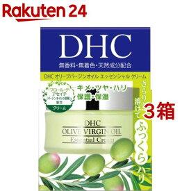 DHC オリーブバージンオイル エッセンシャルクリーム SS(32g*3箱セット)【DHC】