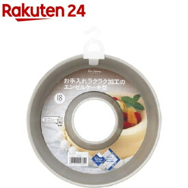カイハウス セレクト TSエンゼルケーキ型 18cm DL6129(1枚入)【Kai House SELECT】
