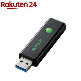 エレコム USB3.0対応ノック式USBメモリ グリーン MF-PSU364GGN(1コ入)【エレコム(ELECOM)】