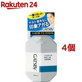 ギャツビー クリアアップスキンローション(100ml*4個セット)【GATSBY(ギャツビー)】