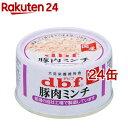 デビフ 豚肉ミンチ(65g*24コセット)【デビフ(d.b.f)】[ドッグフード]