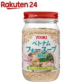 ユウキ フォースープ(顆粒)(100g)【ユウキ食品(youki)】
