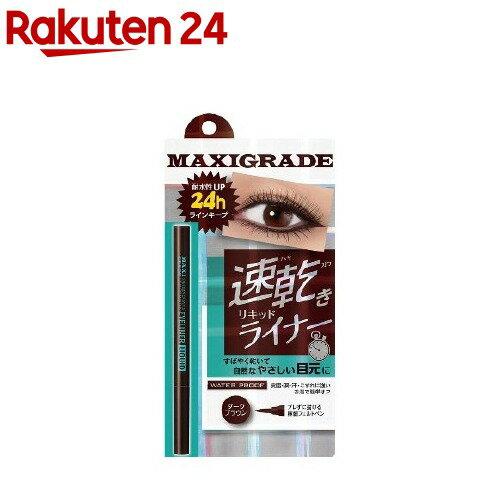ウインクアップ マキシグレードアイライナーEX リキッド ブラウン(1本入)【WINK UP(ウィンクアップ)】