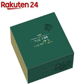 チョコレート効果 カカオ72% 大容量ボックス(1kg)【meijiAU01】【meijiAU01b】【チョコレート効果】