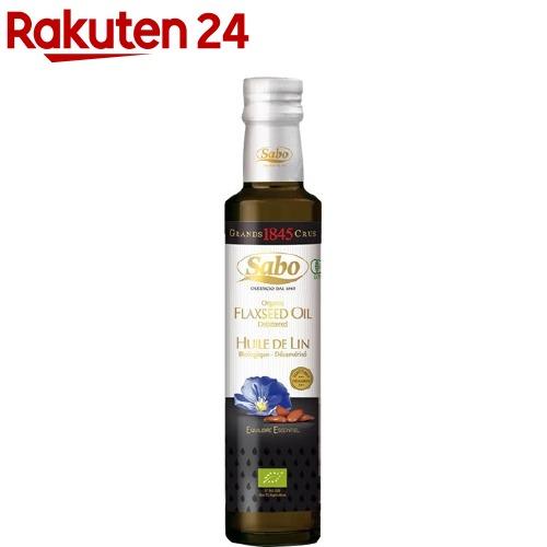 Sabo オーガニック フラックスオイル(亜麻仁油) スイート(230g)【サボ】