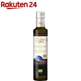 Sabo オーガニック フラックスオイル(亜麻仁油) スイート(230g)【org_4】【サボ】