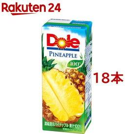 ドール パイナップルジュース100%(200ml*18本入)