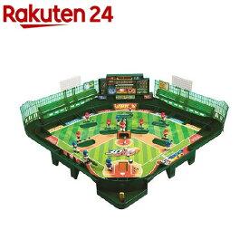 野球盤 3Dエース スタンダード(1セット)【野球盤】