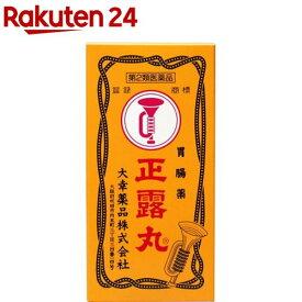 【第2類医薬品】正露丸(200粒入)【KENPO_11】【正露丸】