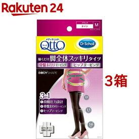 メディキュット 骨盤まわり&ヒップテーピング タイツ ブラック M(1足*3箱セット)【メディキュット(QttO)】
