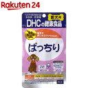 DHC 愛犬用 ぱっちり(60粒)【イチオシ】【DHC ペット】