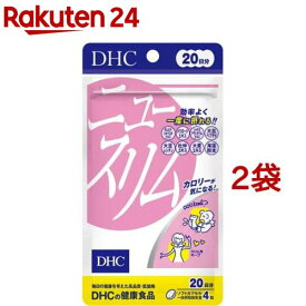 DHC ニュースリム 20日分(80粒*2袋セット)【DHC サプリメント】