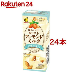 マルサン 毎日おいしいローストアーモンドミルク 砂糖不使用(200ml*24本セット)【マルサン】