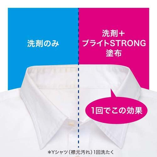 ブライトSTRONG衣類用漂白剤本体