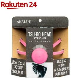 ツボヘッドストロング ピンク(1個)【TSU-BO STYLE】