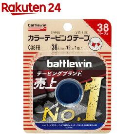 バトルウィン カラーテーピングテープ 38 ベージュ(38mm*12m 1巻入)【battlewin(バトルウィン)】