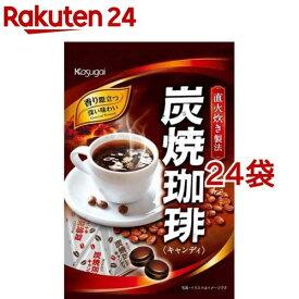 春日井製菓 炭焼珈琲(100g*24袋セット)