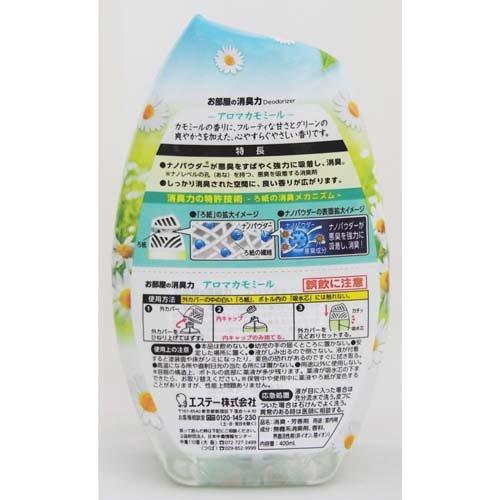 お部屋の消臭力消臭芳香剤寝室用アロマカモミールの香り